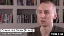 Український журналіст Станіслав Асєєв засуджений до 15 років ув'язнення в окупованому Донецьку