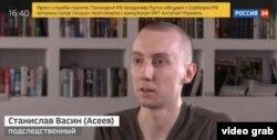 17 августа телеканал «Россия 24» показал программу, в которой пленный журналист Станислав Асеев якобы подтверждает, что работал на украинскую разведку