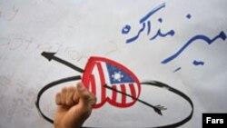 به نوشته واشینگتن پست، «برای پرهیز از برخورد، آمریکا و ایران باید به زبانی حرف بزنند که یکدیگر را متقاعد کنند، زبانی که تا به حال هیچکدام از طرفین از خود نشان نداده اند.»