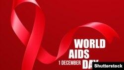 Дүйнө жүзүндө 1-декабрь СПИДге каршы күрөшүү күнү катары белгиленет.