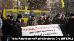 Пікет за перейменування вулиць у Дніпропетровську