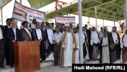 Iraq - Demonstrations and seminar for victims Spyker, Semawa, 31Aug2014