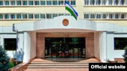 Здание Генеральной прокуратуры Узбекистана