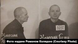 Петра Колесника репресували двічі: спочатку у 1937-му, потім 1949-му. Висунутих на свою адерсу звинувачень він не визнавав
