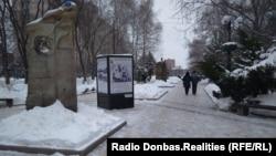 Бульвар Пушкина, слева – здание Донецкой ОГА. Сегодня там расположена «администрация» российских гибридных формирований, контролирующих город