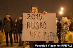 Marș de sprijin pentru Navalnîi la Praga