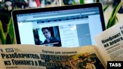 Snowden në qendër të mediave