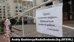 Під Українським домом мітингують уже на сходах