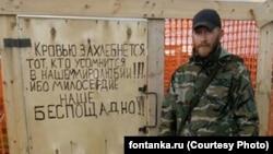 38-річний Максим Колганов зі станиці Жигульовська. За даними «Фонтанки.ру», загинв 3 лютого 2016 року, воююючи у складі «ПВК Вагнера»