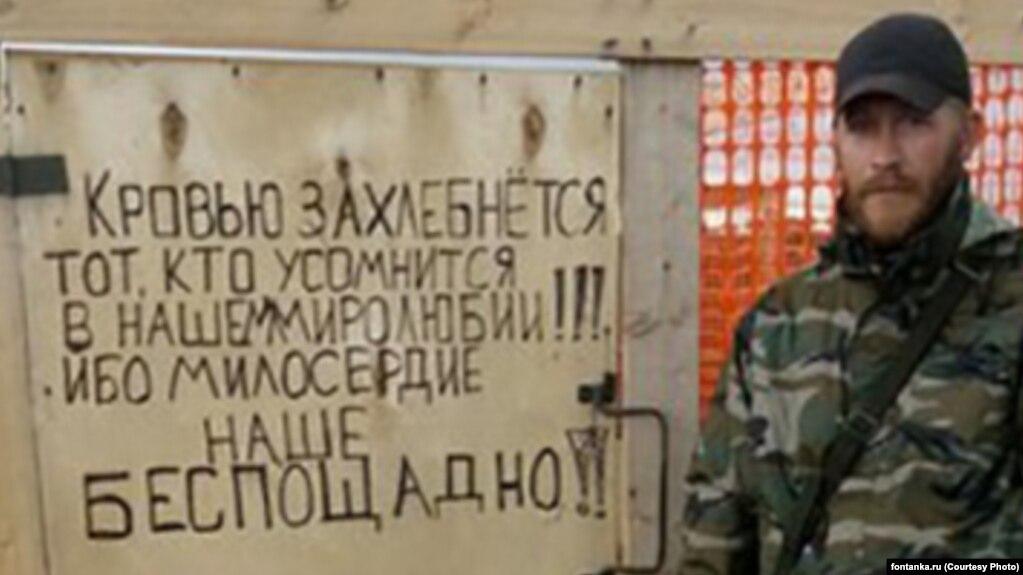 Картинки по запросу ЧВК Вагнера