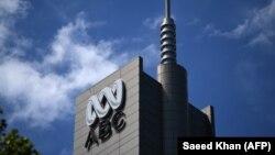 Sediul de la Sydney al postului public de informații ABC
