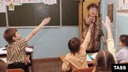 Як зробити професію вчителя престижною?