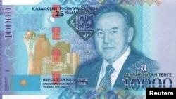 10-тысячная купюра с портретом президента Казахстана Нурсултана Назарбаева.
