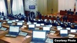 Парламент.