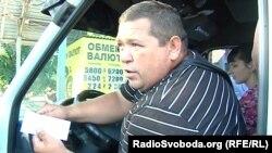Водитель автобуса, следующего в поселок Седово