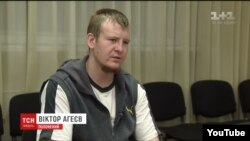 "Виктор Агеев (телеканал ""1+1"")"