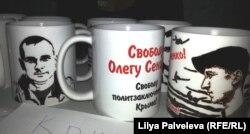 Средства от продажи этих кружек пойдут на оплату работы адвокатов Сенцова и Кольченко