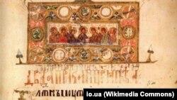 Фрагмент сторінки Київського Псалтиря 1397 року – пергаментного рукопису великого формату на 229 аркушах, пам'ятки середньовічного книжного мистецтва України