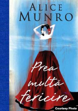Volumul apărut în limba română la Editura Litera
