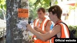 У Ялті російські студенти звільняють місто від незаконної реклами