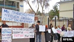 Demonstrations in Uzbekistan are a rare sight.