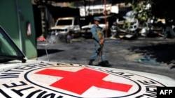 Kryqi i Kuq Ndërkombëtar