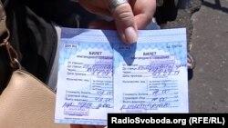 Квиток на електричку в окупованому Іловайську