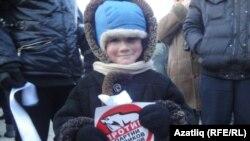 Protestat në Rusi