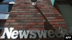 Selia e Newsweek në Manhattan, New York