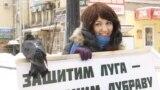 Пикет в защиту Волжской поймы в Нижнем Новгороде