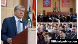 Президент Алмазбек Атамбаевдин Токмок шаарында эл менен жолугушуусу