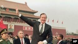 George H.W. Bush Pekində, 25 fevral, 1989-cu il