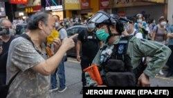 Протести через безпековий закон, Гонконг, 28 червня 2020 року