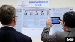 Странски посматрачи во Центрланата изборна комисија на Русија, 02.03.2012.