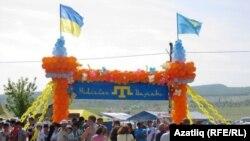 2013 senesi Bağçasaraydaki Hıdırlez bayramı