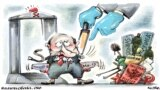 "Автор: Олексій Кустовський. <a href=""https://www.svoboda.org/a/29602000.html"" target=""_blank""><strong>НА ЦЮ Ж ТЕМУ</strong></a>"