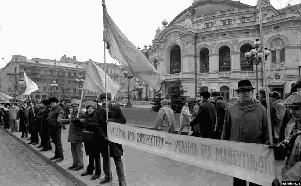 «Живая цепь» в центре Киева возле здания Национального академического театра оперы и балета Украины имени Тараса Шевченко