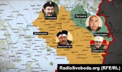 За півроку 2014-го «казаки» взяли під контроль 80% непідконтрольної частині Луганської області