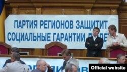 Блокування депутатами Партії регіонів трибуни Верховної Ради України, 7 липня 2009 р.