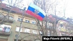 Kosovonun Şimali Mitrovitsa bölgəsində Rusiya bayrağı, 17 yanvar, 2019-cu il