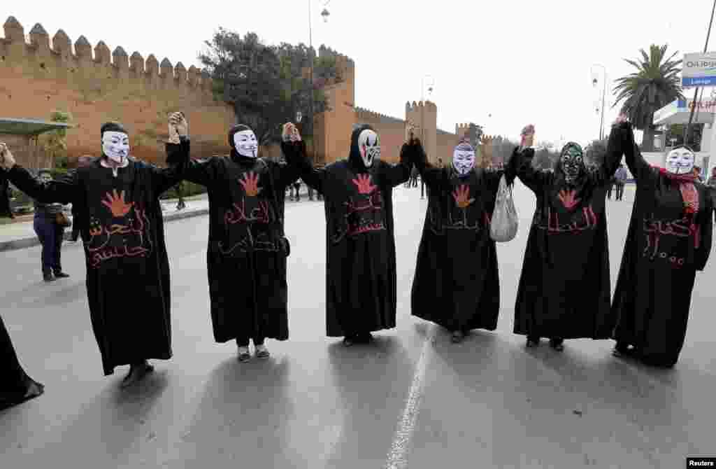 گردهمایی زنان مراکشی در شهر رباط.