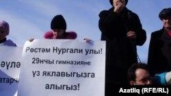 29нчы татар гимназиясен яклаган митинг. Чаллы, 2 апрель 2011 ел