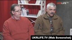 В'ячеслав Артеменко (ліворуч) і Дмитро Корчинський