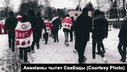 Belarus - Protest against election fraud and security forces violence, Minsk, 30Jan2021