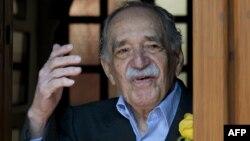 Габриэл Гарсиа Маркес