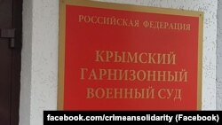 Qırımtatarlar Rusiye kontrolindeki Qırım garnizon Arbiy mahkemesi ögünde tutuldı