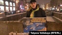 Участник пикета в поддержку Надежды Савченко в Санкт-Петербурге