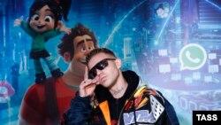 Российский хип-хоп-исполнитель Элджей (Алексей Узенюк), чей концерт был отменен в Дагестане