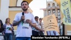 Афанасьєв на святкуванні дня народження ув'язненого в Росії режисера Олега Сенцова