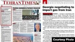 По информации иранских СМИ, соглашение с Грузией по газовому вопросу достигнуто. Журналисты ссылаются на заявление представителя Национальной газовой компании экспорта Ирана NIGEC